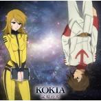 記憶の光/KOKIA(シングル)