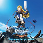 REINCARNATION BLUE/結城アイラ(シングル)