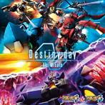 Destiny day/美郷あき(シングル)