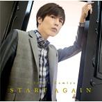 START AGAIN/神谷浩史(シングル)