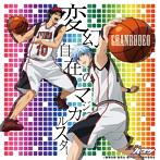 変幻自在のマジカルスター(アニメ盤)/GRANRODEO(シングル)