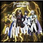 Breakthrough/JAM Project(シングル)