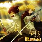 「牙狼(GARO)-炎の刻印-」OP主題歌~B.B./JAM Project(シングル)