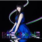 DREAM LINE(ビジュアル盤)/田所あずさ(シングル)