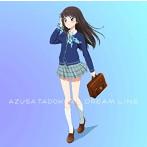 DREAM LINE(イラスト盤)/田所あずさ(シングル)