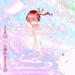 hopeness(アニメ盤)/ZAQ(シングル)