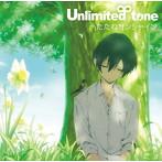 うたたねサンシャイン/Unlimited tone(シングル)