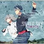 「アイドリッシュセブン」~SILVER SKY/Re:vale(シングル)