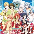 「アイドリッシュセブン」~NATSU☆しようぜ!/IDOLiSH7(シングル)