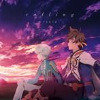 calling(アニメ盤)/fhana(シングル)
