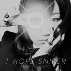 1HOPE SNIPER(アーティストジャケット盤)/田所あずさ(シングル)