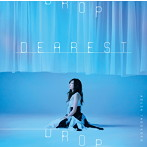 DEAREST DROP(アーティストジャケット盤)/田所あずさ(シングル)