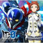 ID-0(アニメ盤)/佐咲紗花(シングル)