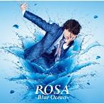 ROSA~Blue Ocean~/小野大輔(シングル)