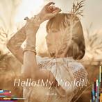Hello!My World!!(アーティスト盤)/fhana(シングル)