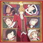 「夢色キャスト」~「聖夜のラブレター」Song Collection-最後のロンリー・クリスマス(シングル)