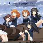 Grand symphony/佐咲紗花(シングル)