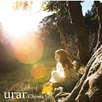 urar/Chima(シングル)