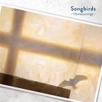 Songbirds/Homecomings(シングル)