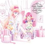 「アイカツフレンズ!」挿入歌シングル1~First Color:PINK/BEST FRIENDS!(シングル)