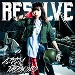 RESOLVE(アーティスト盤)/田所あずさ(シングル)