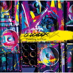 Heading to Over/OLDCODEX(シングル)