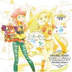 「アイカツフレンズ!」挿入歌シングル2~Second Color:YELLOW/BEST FRIENDS!(シングル)