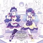 「アイカツフレンズ!」挿入歌シングル3~Third Color:PURPLE/BEST FRIENDS!(シングル)
