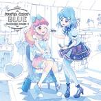 「アイカツフレンズ!」挿入歌シングル4~Fourth Color:BLUE/BEST FRIENDS!(シングル)
