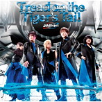 Tread on the Tiger's Tail/RESET/D.D~Dimension Driver~/JAM Project(シングル)