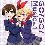「ライフル・イズ・ビューティフル」挿入歌シングル~GO!GO!Music vol.1/ライフリング4(シングル)