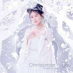 Christmas Night/茅原実里(シングル)