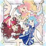 「アイカツフレンズ!」2ndシーズン挿入歌シングル2~SPECTACLE JOURNEY Vol.2/BEST FRIENDS!(シングル)