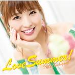 Love Summer!/渕上舞(シングル)