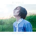 RIVALS(アーティスト盤)/田所あずさ(シングル)
