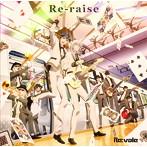 「アイドリッシュセブン」~Re-raise/Re:vale(シングル)