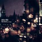 「プリンセス・プリンシパル Crown Handler」OPテーマ~LIES&TIES/Void Chords feat. Yui Mugino(シングル)