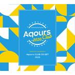 「ラブライブ!サンシャイン!!」Aqours CLUB CD SET 2020/Aqours(シングル)