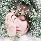 ヤサシイセカイ(アーティスト盤)/田所あずさ(シングル)