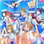 「ラブライブ!サンシャイン!!」Aqours 5周年記念アニメーションPV付きシングル~smile smile ship Start!/Aqours(シングル)