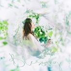 Blessing/結城アイラ(シングル)