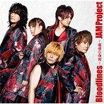 「ゲッターロボアーク」オープニングテーマ~Bloodlines~運命の血統~/JAM Project(シングル)