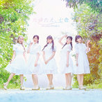「白い砂のアクアトープ」OPテーマ~たゆたえ,七色/ARCANA PROJECT(シングル)