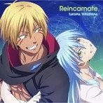 Reincarnate/寺島拓篤(シングル)