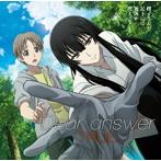 Dear answer(アニメ盤)/TRUE(シングル)