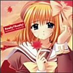 YURIA/Remember memories(シングル)