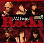 「スーパーロボット大戦 ORIGINAL GENERATIONS」オープニング主題歌~Rocks/JAM Project(シングル)