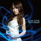 栗林みな実/Love Jump(シングル)