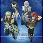 SILENT DESTINY/オーブハンター4(シングル)