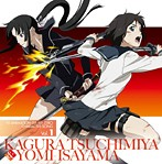 TVアニメ「喰霊-零-」キャラクターソング Vol.1 土宮神楽&諌山黄泉(シングル)